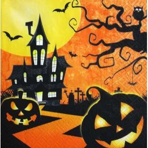 1枚バラ売りペーパーナプキン DOMMOS ドイツ ペーパーナプキン Lunch napkins ハロウィーン ハロウィン Spooky Halloween 2319001 デコパージュ ドリパージュ ccpopo