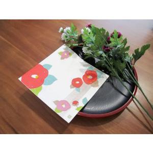作品販売可 FRONTIA フロンティア ペーパーナプキン 椿 バラ売り2枚1セット デコパージュ ドリパージュ|ccpopo