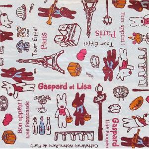 2枚セット リサとガスパール Gaspard et Lisa ペーパーナプキン 紙ナフキン 33x33cm パリのお散歩・ピンク デコパージュ ドリパージュ|ccpopo