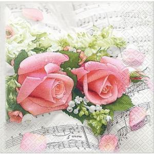 かわいいペーパーナプキン ドイツ製 Flower Symphony 2枚 211316 デコパージュ ドリパージュ|ccpopo