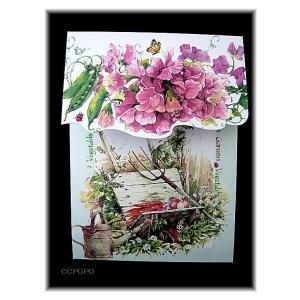 USAリゾムデザイン おしゃれでかわいい グリーティングカード&封筒1組 セット Vegetable Garden|ccpopo