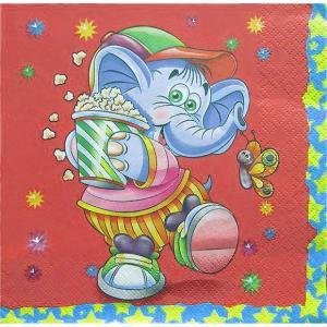 Maki ポーランド ペーパーナプキン ポップコーンに喜ぶ象 Elephant with Popcorn バラ売り2枚1セット SLOG-042501  デコパージュ ccpopo