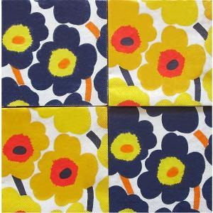 25cmペーパーナプキン4枚セット カクテルサイズ オリジナルアソート マリメッコ Marimekko UNIKKO dark blue dark yellow  デコパージュ|ccpopo