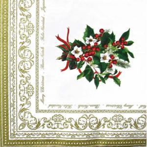 イタリア Easy Life 旧NUOVA R2S社 ペーパーナプキン クリスマス CHRISTMAS HOLLY バラ売り2枚1セット 414-HOLLY デコパージュ ドリパージュ|ccpopo