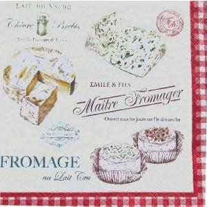 イタリア NUOVA R2S社ペーパーナプキン おしゃれなチーズショップ Maitre Fromager バラ売り2枚1セット 414-MAFR デコパージュ ドリパージュ|ccpopo