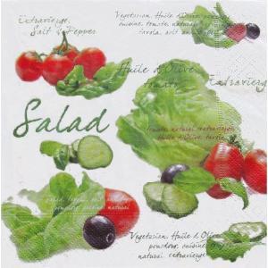 イタリア NUOVA R2S社ペーパーナプキン サラダ Salad バラ売り2枚1セット414-SLD デコパージュ ドリパージュ|ccpopo