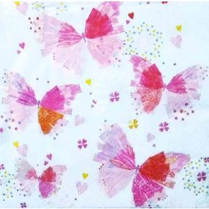 1枚バラ売りペーパーナプキン Paper+Design ドイツ Artablo プリマヴェーラ 蝶 Primavera butterflies AT008 デコパージュ ドリパージュ ccpopo