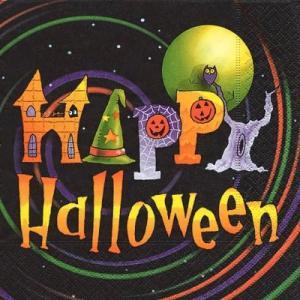 ドイツ製ペーパーナプキン ハッピーハロウィン ハロウィーン Happy Halloween バラ売り2枚1セット L-21996 デコパージュ ドリパージュ ccpopo