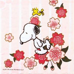 1枚バラ売りペーパーナプキン スヌーピー SNOOPY 和柄 花 おさんぽ 限定在庫限り 紙ナフキン 4589928130687 ドリパージュ デコパージュ|ccpopo