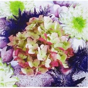 2枚1セット ソストレーネ グレーネ Sostrene Grene 花 紫陽花 P172107 33cm×33cm バラ売りペーパーナプキン デコパージュ|ccpopo
