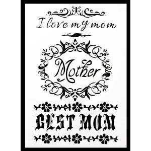 ステンシルA4大サイズ プレート デザインプレート モチーフ STENCIL PATTERN クラフト ペイント スタンプ インクパッド ママ大好き I love my mom 072-7|ccpopo