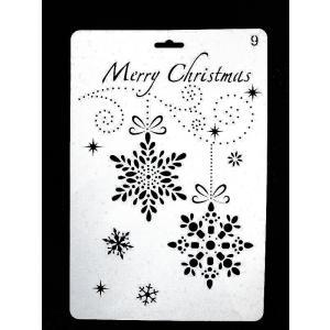 ステンシル プレート デザイン モチーフ STENCIL PATTERN クラフト ペイント スタンプ インクパッド デコパージュ メリークリスマスパージュ メリークリスマス