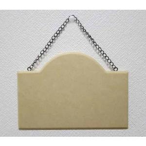 作品創りで使いやすい シンプルな木製素材。  材質はMDF(ファイバーボード)  自分だけのオリジナ...