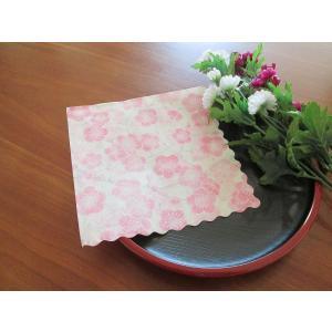 和柄 日本製 ペーパーナプキン 祝い梅 バラ売り2枚1セット デコパージュ ドリパージュ|ccpopo