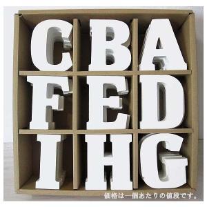 白塗り木製アルファベット安定感のある自立タイプ 厚さ2cm 高さ10cm (※価格は一つあたりになります)デコパージュ素材 ドリパージュ マテリアル|ccpopo