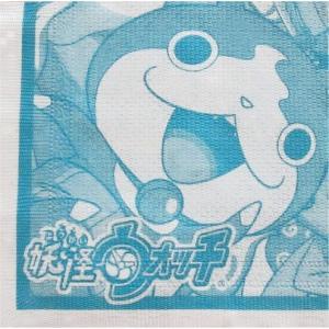 2枚セット 人気キャラクター 妖怪ウォッチ 青 ペーパーナプ...