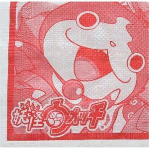 在庫限りセール 2枚セット 人気キャラクター 妖怪ウォッチ 赤 ペーパーナプキン 紙ナフキン 30x30cm 日本製 デコパージュ ドリパージュ|ccpopo
