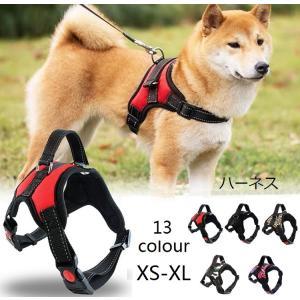 犬 ハーネス 中型犬 大型犬 小型犬 ステップハーネス ウェアハーネス 犬用 介護用 首輪 ハンドル...