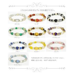 パワーストーン ブレスレット 色で選ぶ 幸運 ブレス 10種類 天然石|ccr|02