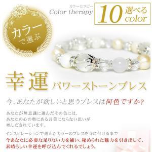 パワーストーン ブレスレット 色で選ぶ 幸運 ブレス 10種類 天然石|ccr|03