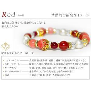 パワーストーン ブレスレット 色で選ぶ 幸運 ブレス 10種類 天然石|ccr|06