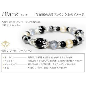 パワーストーン ブレスレット 色で選ぶ 幸運 ブレス 10種類 天然石|ccr|07