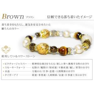 パワーストーン ブレスレット 色で選ぶ 幸運 ブレス 10種類 天然石|ccr|09