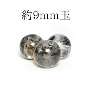 パワーストーン 1粒売り ヒマラヤ産 エレスチャル 3A 天然石|ccr
