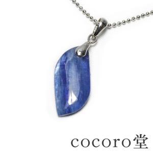 パワーストーン ネックレス カイヤナイト ペンダント 天然石|ccr