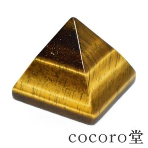 パワーストーン 置き物 タイガーアイ ピラミッド 天然石|ccr