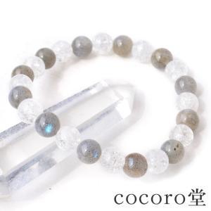 パワーストーン ブレスレット ラブラドライト クラック水晶 天然石|ccr
