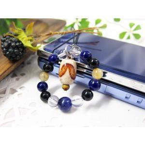 パワーストーン  天然石 受験合格祈願学業成就のお守りに 虎牙天珠 ストラップ 携帯ストラップ ccr