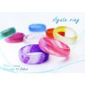 パワーストーン リング 指輪 選べる11種類 カラフル ビタミンカラー メノウ 天然石|ccr