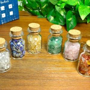 パワーストーン さざれ石 ガラス小瓶 6種類 セット ラピスラズリ シトリン 水晶 天然石|ccr