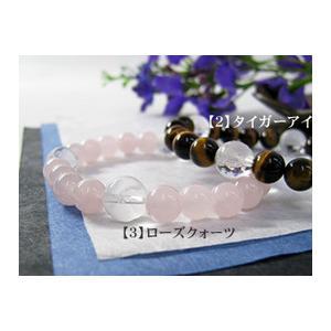 パワーストーン ブレスレット 四神模様入り 水晶 天然石|ccr