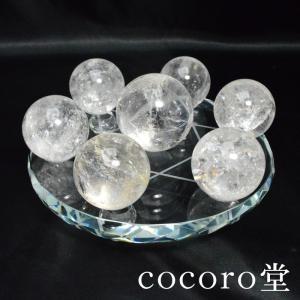 パワーストーン 置物 七星盤 特大 専用丸玉付き 風水 水晶 天然石|ccr
