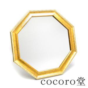 パワーストーン 風水 開運 八角ミラー ゴールド 金縁 風水グッズ 鏡 八角鏡 置き物 天然石 パワーストーン ゆうパケット不可 ccr