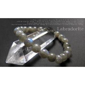 パワーストーン ブレスレット ラブラドライト 天然石|ccr