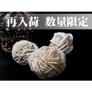 パワーストーン 置物 単品販売 砂漠のバラ 天然石|ccr