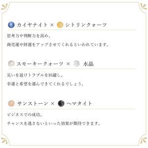 パワーストーン ブレスレット 2018年 秋限定 金運 恋愛 人間関係 幸運 天然石|ccr|06