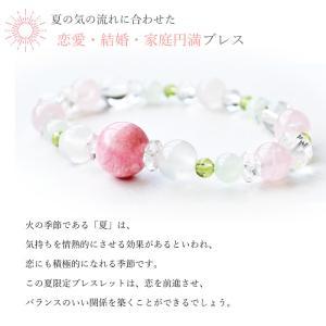 パワーストーン ブレスレット 2018年 秋限定 金運 恋愛 人間関係 幸運 天然石|ccr|07