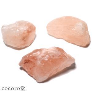 パワーストーン 置物 ブロックタイプ 天然 風水 ヒマラヤ 岩塩 ピンクソルト 約300〜400g 天然石