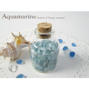 パワーストーン さざれ石 ガラス小瓶 アクアマリン 天然石|ccr