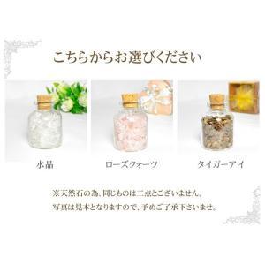 パワーストーン さざれ石 ガラス小瓶 ローズクォーツ 水晶 天然石|ccr|02