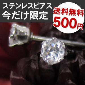 【ゆうパケット送料無料】 送料無料500円 ペア売り 最高級...