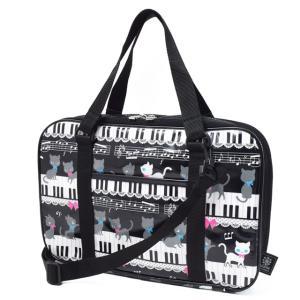 書道バッグ 習字バッグ ピアノの上で踊る黒猫ワルツ(ブラック...