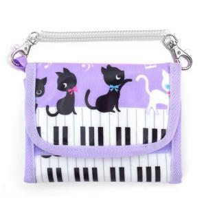 キッズウォレット(財布)  ピアノの上で踊る黒猫ワルツ(ピンク)