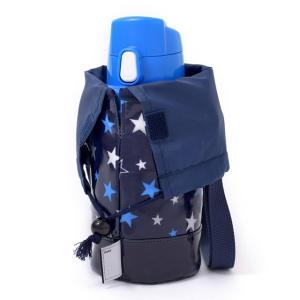 水筒カバー スモールタイプ ブリリアントスター(紺) (水筒カバー 肩掛け 子供 水筒カバー 子供 ...