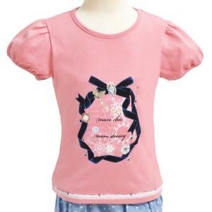 Tシャツ(半袖) dressy round ribbon|ccstyle