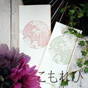 こもれび ピンク|ccwedding
